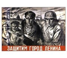 We will Stand Up for Leningrad! - Soviet vintage ww2 poster